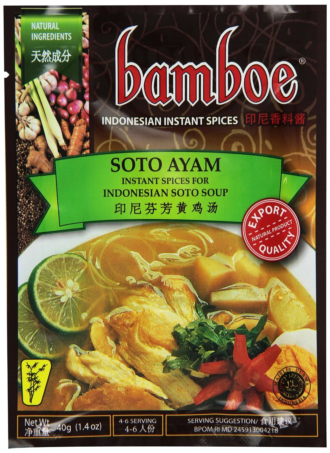 Bamboe Soto Ayam (Yellow Chicken Soup Seasoning) - 1.4oz [Pack of 6]