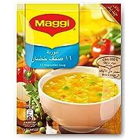 Maggi 11 Vegetables Soup 53g