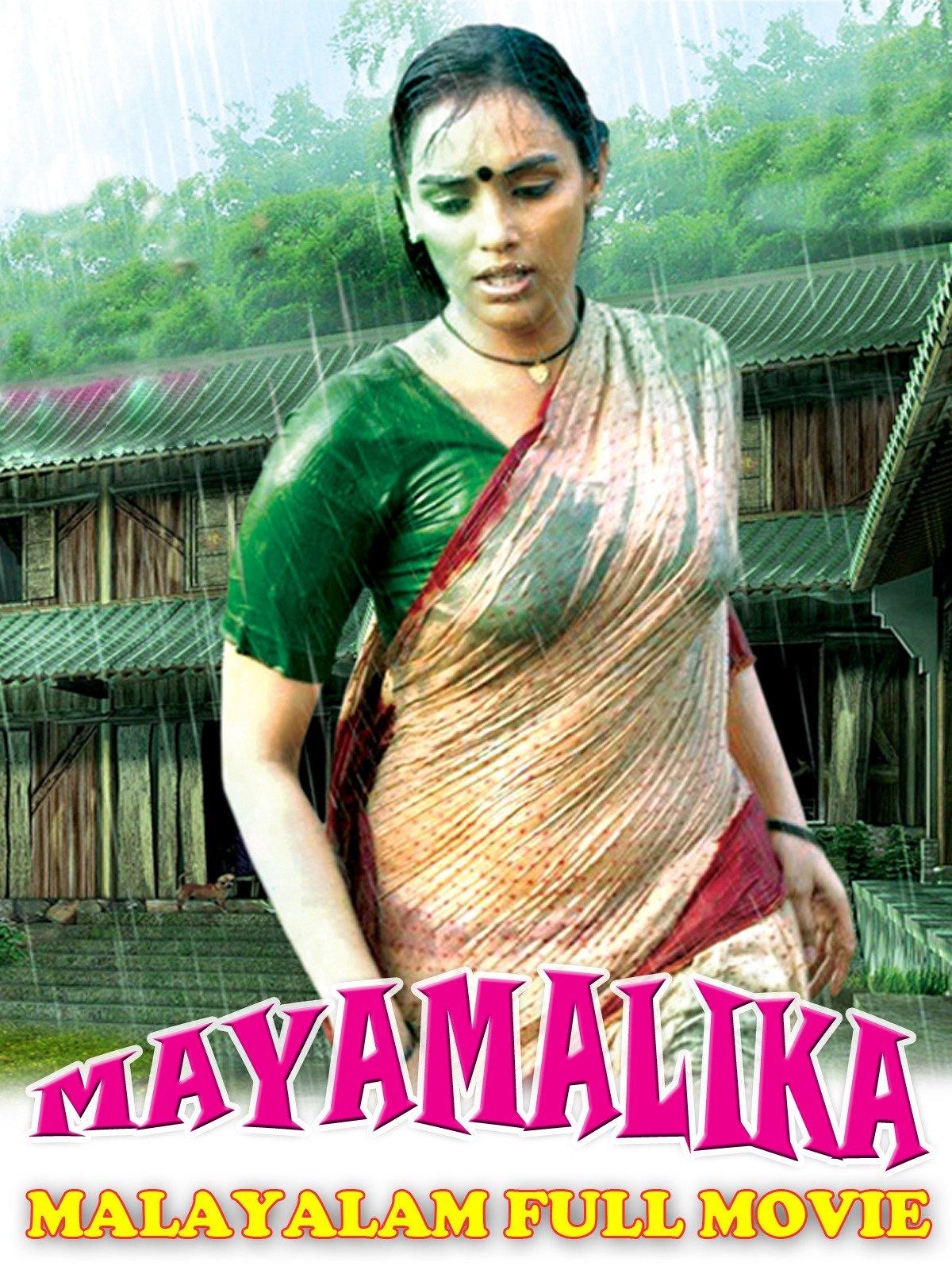 Mayamalika