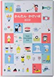 高橋 家計簿 2019年 B5 かんたんかけいぼ No.38 (2019年1月始まり)