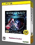 バイオハザード リベレーションズ アンベールド エディション PlayStation 3 the Best(設定資料集「バイオハザード アーカイブス スペシャルエディション Jill & Chris's FILE」同梱) - PS3