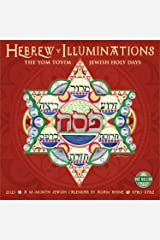 Hebrew Illuminations 2021 Wall Calendar: A 16-Month Jewish Calendar by Adam Rhine Calendar