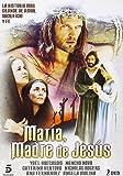 María Madre de Jesús [DVD]