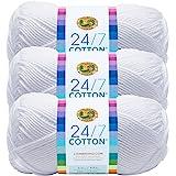 (3 Pack) Lion Brand Yarn 761-100 24-7 Cotton Yarn, White