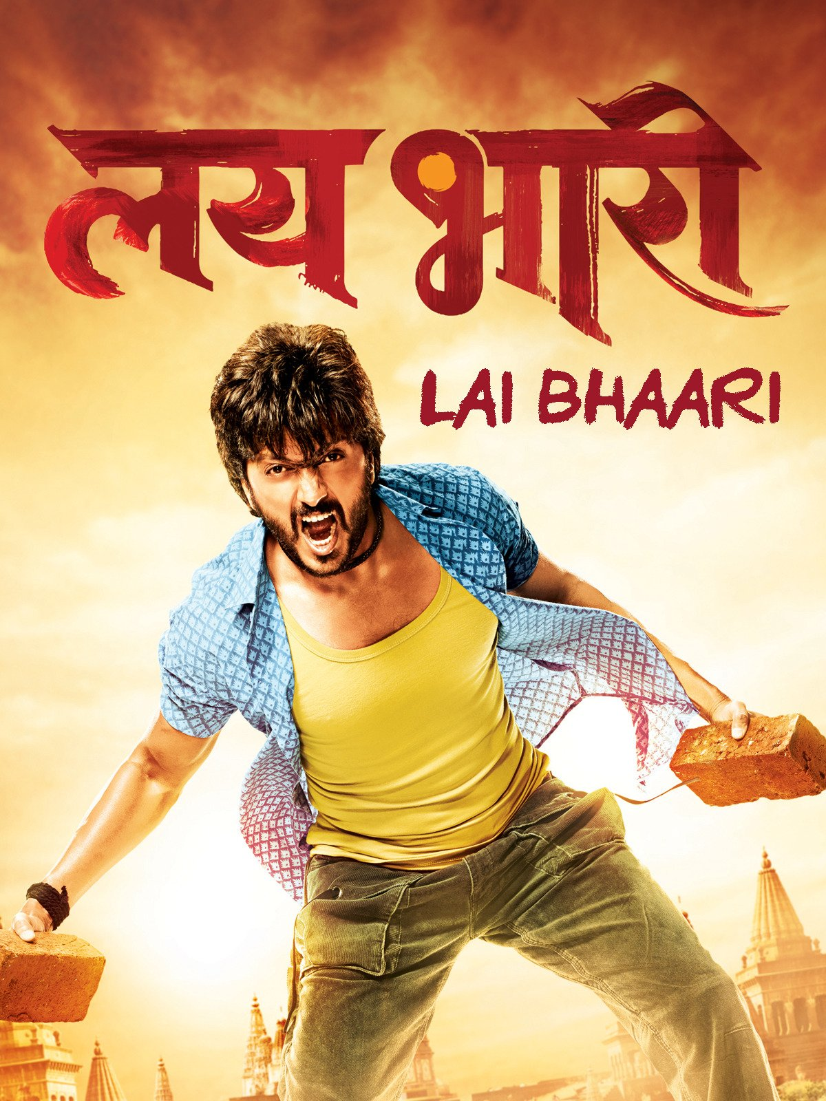lai bhaari full movie in hindi dubbed free download