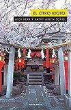 El otro Kioto: 122 (ALPHA DECAY)