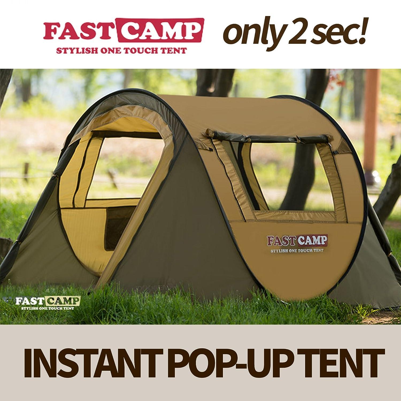 Fastcampテントfor 2 – 3 Familyメンバー(インスタントポップアップテント)  ブラウン B013G0DELM