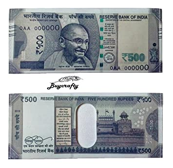 Buycrafty Indian New 500 Rupee Note Currency Bi-Fold Canvas