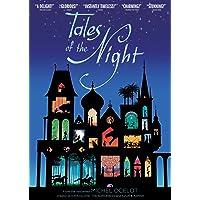 Tales of the Night [Importado]