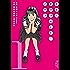 グミ・チョコレート・パイン(1) (月刊少年マガジンコミックス)