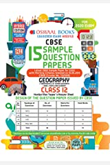 Oswaal CBSE Sample Question Papers Class 12 Geography (For March 2020 Exam) Kindle Edition