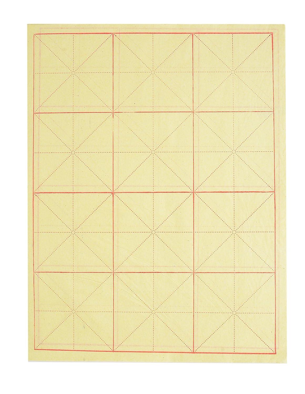 Papel para Caligraf/ía con pautas // directrices 42cm x 32cm 4K XZMG-4K-12 3 x 4 cuadrados = 12 cuadrados Mod 70 p/áginas,amarillo