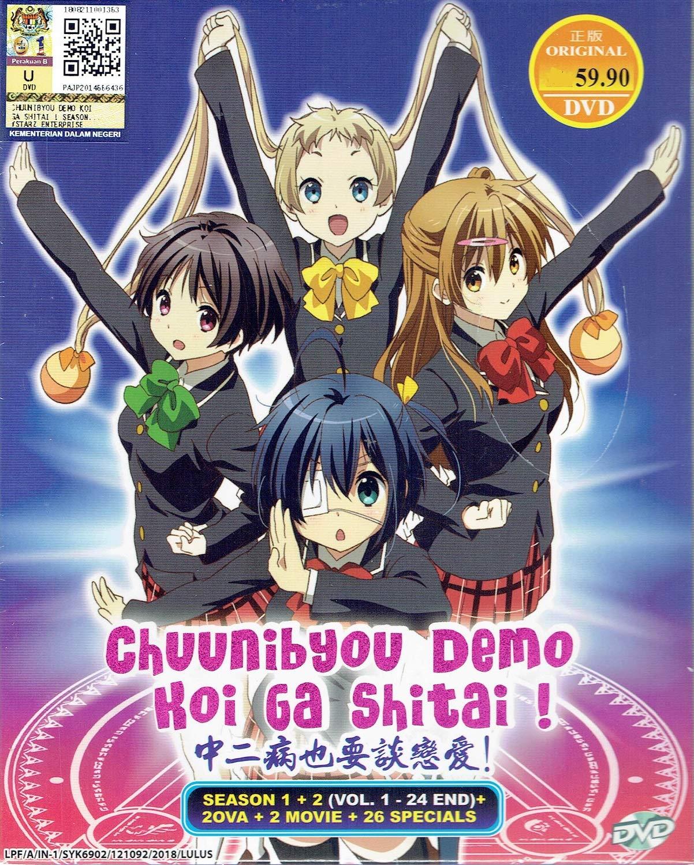 Amazon Com Chuunibyou Demo Koi Ga Shitai Complete Anime Tv Series Dvd Box Set 24 Episodes 2 Ova 2 Movie 26 Special Movies Tv Do you know how they say that love is like a dream? chuunibyou demo koi ga shitai