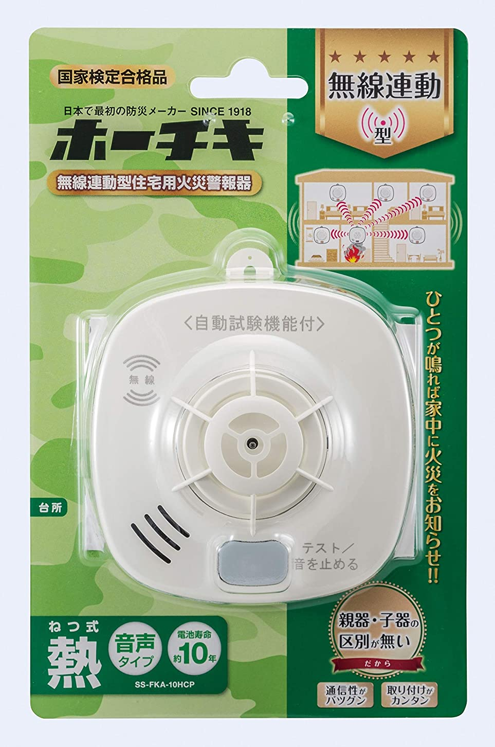 無人ボンド蛾【在庫】パナソニック Panasonic 火災警報器交換用電池 CR-AG/C25P電池 音声 SH284552520