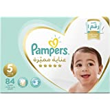 Pampers Premium Care Diapers Size 5 Junior 11-16 kg Mega Box 84 Count