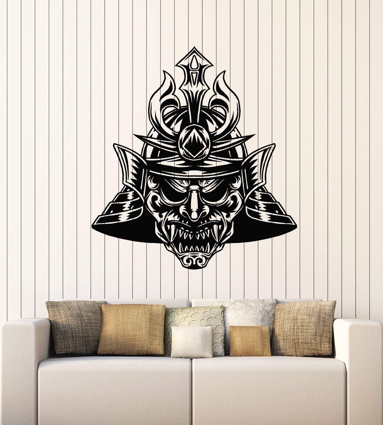 Vinyl Wall Decal Asian Helmet Japanese Samurai Mask Warrior Stickers Mural Large Decor (g2793) Black