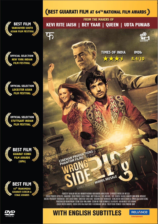 Wrong Side Raju: Amazon.in: Kimberley Louisa McBeath, Asif Basra, Kavi  Shastri, Mikhil Musale, Kimberley Louisa McBeath, Asif Basra: Movies & TV  Shows