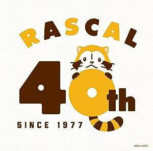 あらいぐまラスカル 40th Anniversary BEST CD