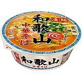 凄麺 和歌山中華そば 117g×12個