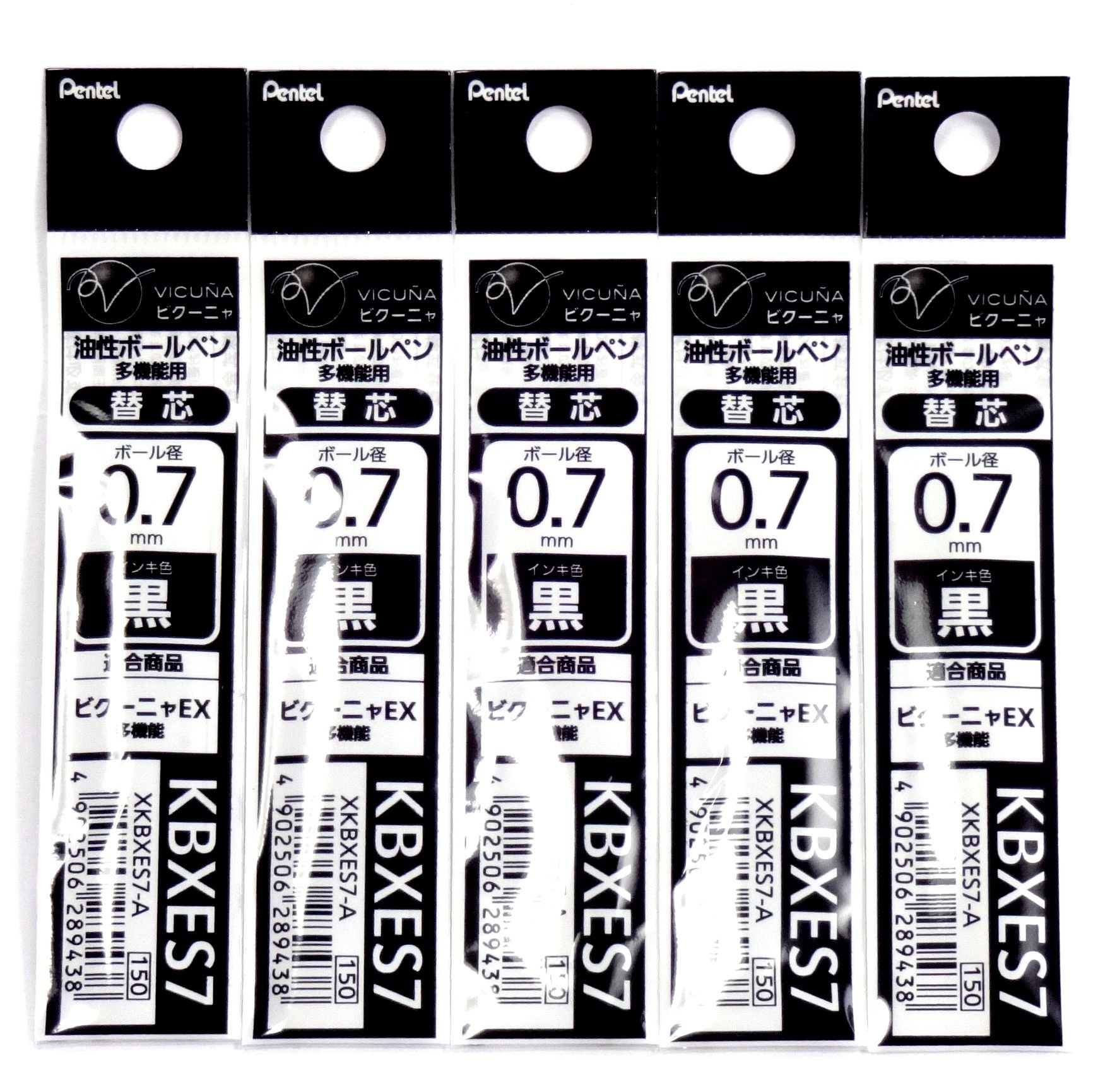 Pentel VICUNA EX 1 2+1 Multi Function Pen BXW1375A Black Body