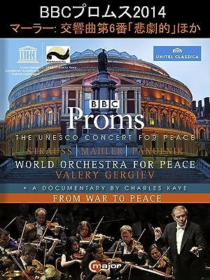 Amazon.co.jp: BBCプロムス2014 ...