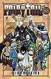 Fairy Tail - Volume 58