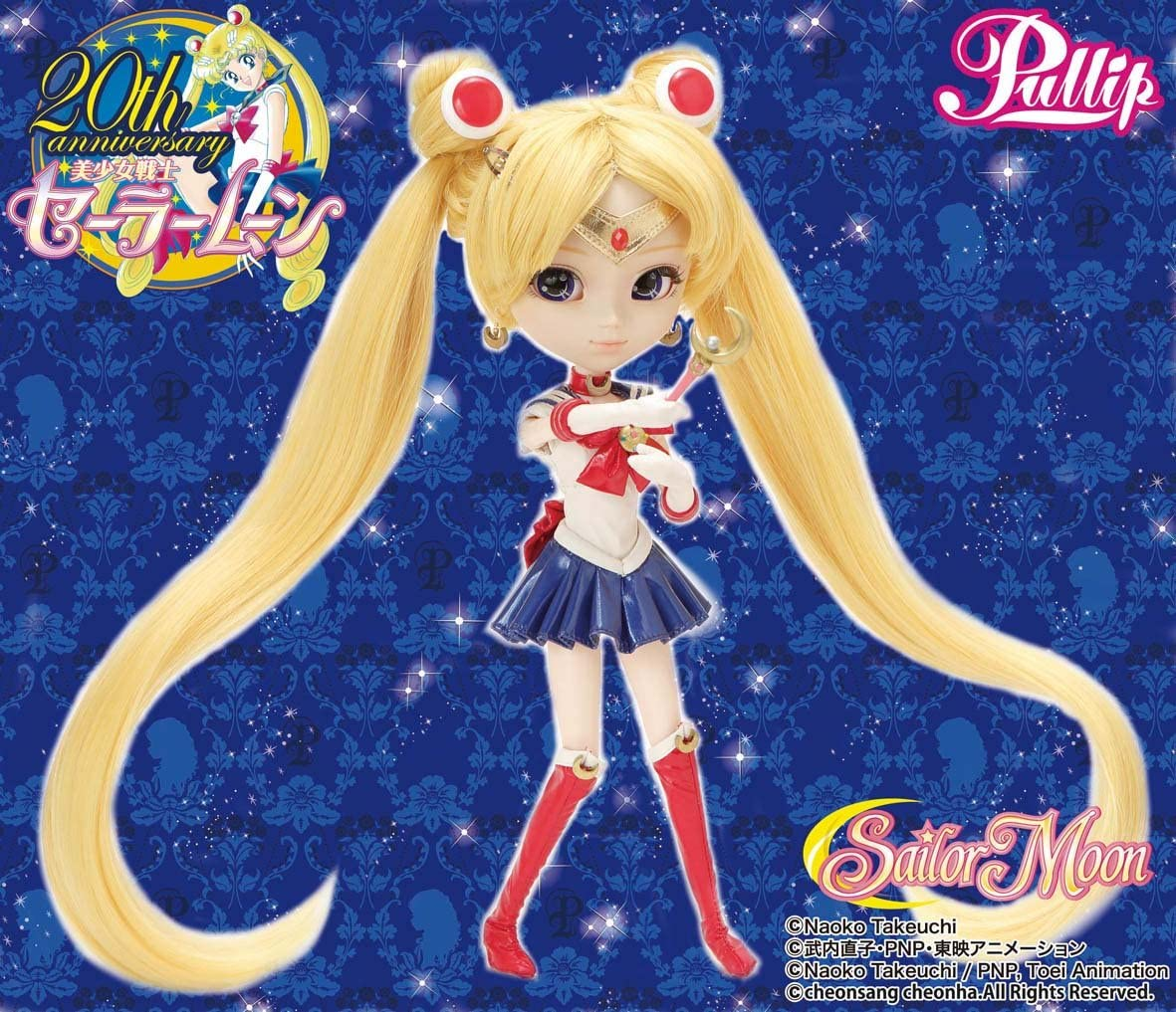 Collectible Fashion Doll P-128 Pullip Dolls Sailor Moon 12 inches Figure