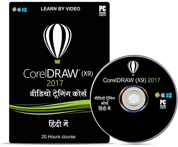 Learn COREL DRAW X9 Training DVD Video Tutorials Over 20+
