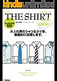 メンズファッションの教科書シリーズ vol.2 THE SHIRT & TIE