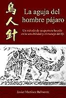 RECETAS DE COSMÉTICA NATURAL (2ªED) (Biblioteca