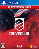 【PS4】DRIVECLUB PlayStation Hits 【Amazon.co.jp限定】PlayStation HitsオリジナルPC&スマホ壁紙 配信