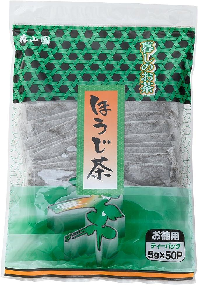 森山園 徳用 ほうじ茶 ティーバッグ 5g×50P