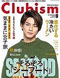 Clubism(クラビズム) 2019年 09 月号 [雑誌]