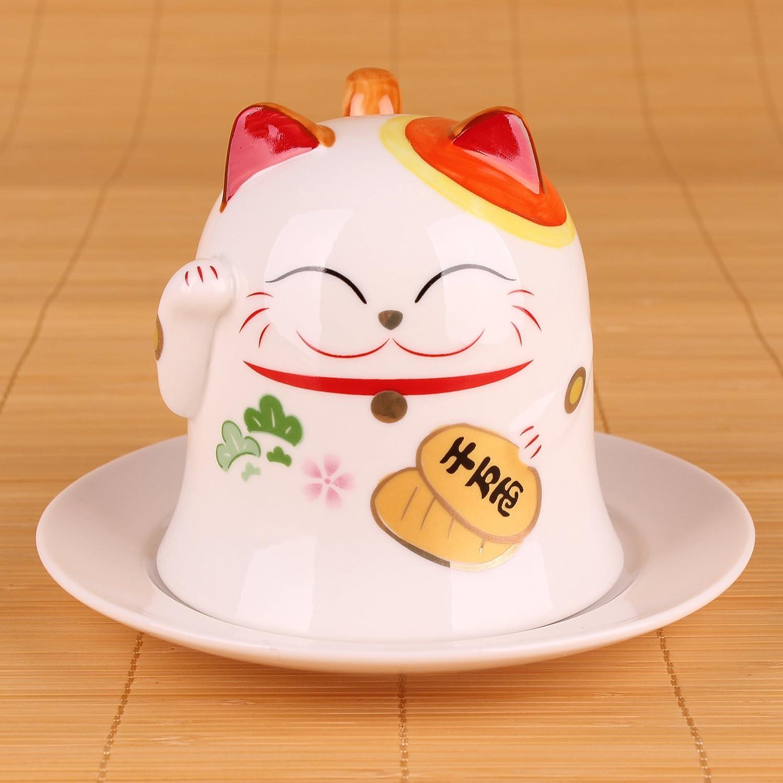 Goodwei Maneki Neko del gato Taza de porcelana con Platillo: Amazon.es: Hogar