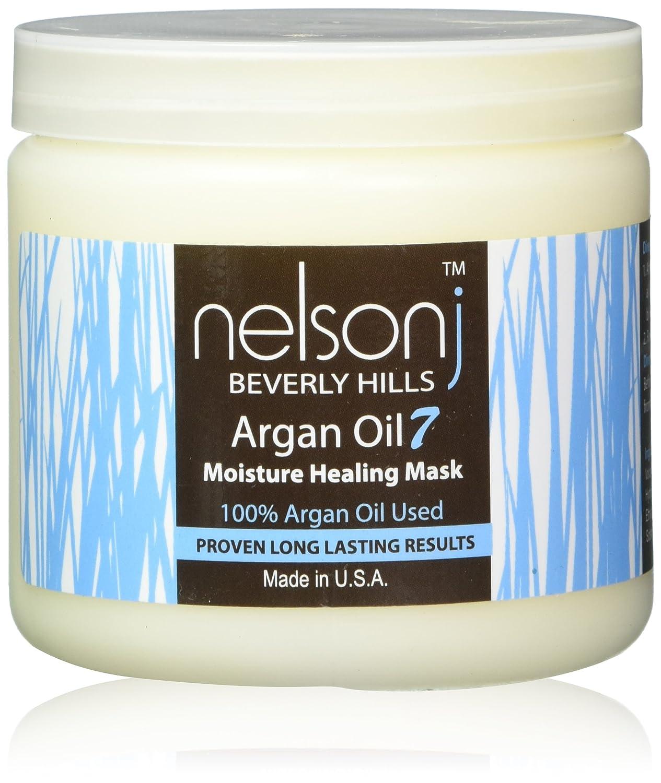 Nelson j Beverly Hills Argan Oil 7 Moisture Healing Mask - Scent: Coconut - 4oz NJ-07182023