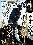 Lure magazine salt[ルアーマガジンソルト]2018年12月号[雑誌]