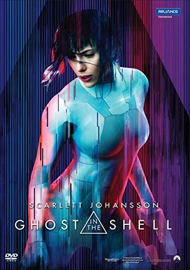 ghost in the shell blu ray dual audio