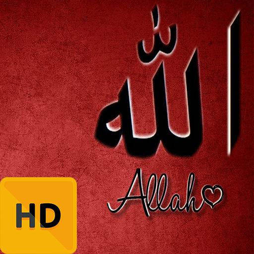 Best Allah Name HD FREE Wallpaper