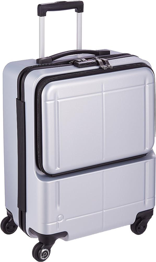62626be56e [プロテカ] スーツケース 日本製 マックスパスH2s サイレントキャスター 保証付 40L 46 cm 3.3kg
