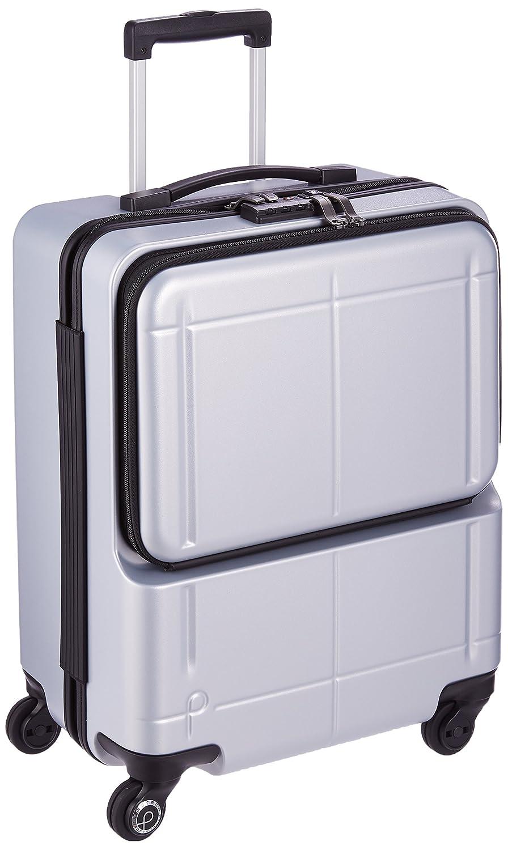 [プロテカ] スーツケース 日本製 マックスパスH2s サイレントキャスター 機内持込可 保証付 40.0L 46cm 3.3kg 02761 B072LXYW8F シルバー シルバー