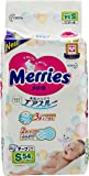 Merries Tape Diapers, S, 54ct, (Pack of 4)