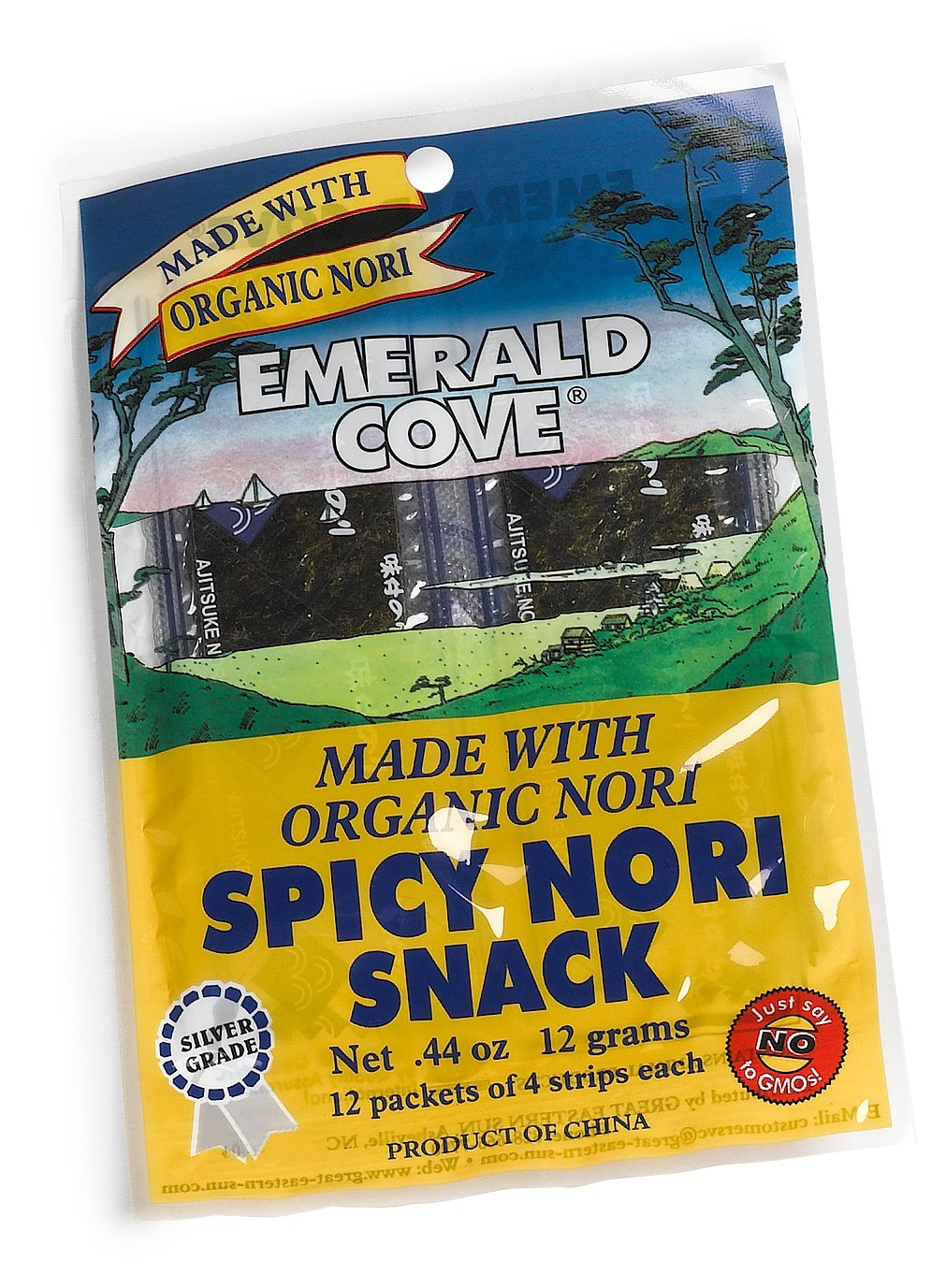 Emerald Cove Silver Grade Organic Spicy Nori (Toasted Seaweed) Snacks, 48-Count Packets (Pack of 6) by Emerald Cove (Image #1)