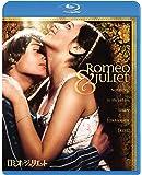 ロミオとジュリエット[AmazonDVDコレクション] [Blu-ray]