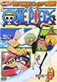 ONE PIECE ワンピース セブンスシーズン 脱出!海軍要塞&フォクシー海賊団篇 piece.6 [DVD]