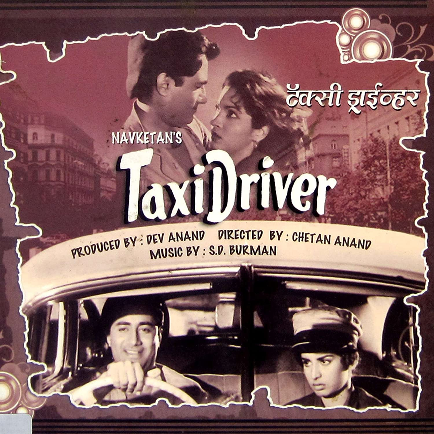 taxi driver 1954 full movie download