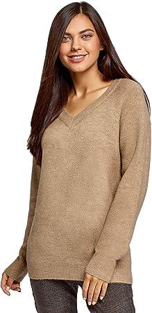 Las prendas de colección oodji Ultra tienen la talla más pequeña de lo normal, te recomendamos que e