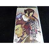 薄桜鬼 黎明録 ポータブル (通常版) (特典なし) - PSP