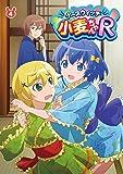 「ナースウィッチ小麦ちゃんR」Vol.4 [DVD]