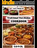 Traditional Macedonian Cookbook (Balkan Cuisine 5) (English Edition)