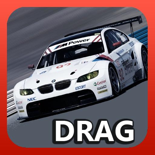 bmw-drag-racing